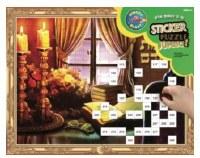 Jumbo Sticker Puzzle Ner Hashem Theme