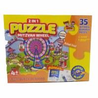 Jumbo Floor Puzzle 2 in 1 Mitzvah Wheel 35 Pieces