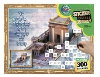 Jumbo Sticker Puzzle Bais Hamikdash Theme