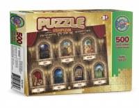Ushpizin Puzzle Large Format 500 Pieces