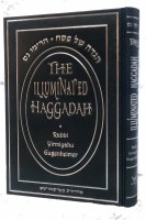 The Illuminated Haggadah [Hardcover]