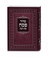 Siddur for Pesach Laminated Small Size Ashkenaz [Paperback]