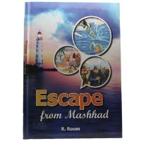 Escape From Mashhad Comic Story [Hardcover]