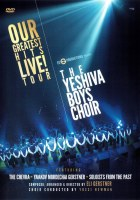 Our Greatest Hits Live! Tour DVD