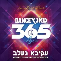 Akiva Gelb Dance 365 Again Volume 3 CD