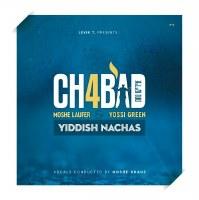 Chabad 4 Yiddish Nachas USB