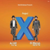 Project X CD