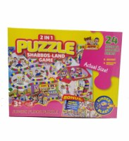 Jumbo Floor Puzzle 2 in 1 Shabbos-Land Game 24 Pieces