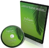 Sukkot The Ultimate Shelter DVD