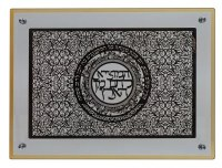 """Challah Board Tempered Glass on Legs Black Paisley Design Hamotzie Center Circle Gold Trim Accent 15"""" x 10.5"""""""