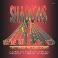 Shadows of Shlomo CD