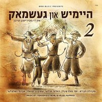 Heimish and Geshmak 2 CD