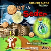 Out of Seder CD