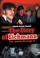 The Jewish Revenge Volume 2 The Story of Eichmann DVD