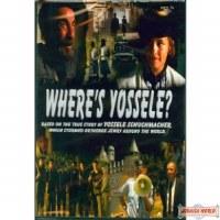 Where is YOSSELE? DVD