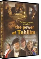 The Power of Tehilim DVD