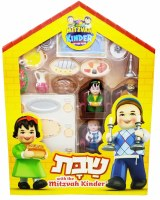 Mitzvah Kinder Shabbos Play Set