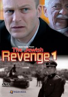 The Jewish Revenge Volume 1 DVD