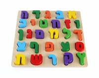 Wooden Alef Bais Puzzle Board