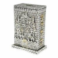 "925 Silver Tzedaka Box Jerusalem Motif Design 5"""