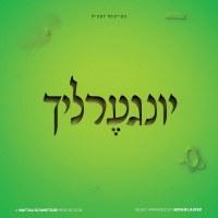 Yingerlach CD