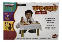 Shabbos Table Play Set
