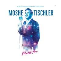 Moshe Tischler Modeh Ani CD