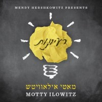 Motty Ilowitz Rayonos CD