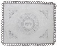 Challah Cover Brocade Swirl Studded Design with Protective Plastic