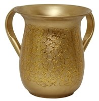 Stainless Steel Wash Cup Gold Colored Raised Modern Design
