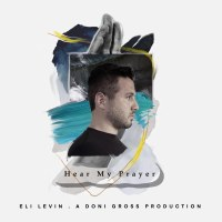 Hear My Prayer CD