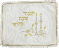 Challah Cover Terelyne White with Gold Embroidered Design