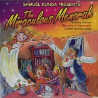 Miraculous Menorah - A Chanuka Story CD