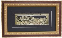 "Brown and Gold Framed Gold Art Im Eshkachech Beis Hamikdash Design 15.25"" x 24.5"""