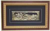 """Brown and Gold Framed Gold Art Im Eshkachech Beis Hamikdash Design 15.25"""" x 24.5"""""""