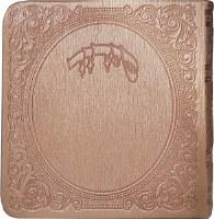 Siddur Kaftor Veferach Faux Leather Flexible Cover Small Size Sefard Mauve [Paperback]