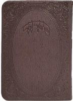 Siddur Kaftor Veferach Faux Leather Flexible Cover Pocket Size Sefard Burgundy [Paperback]