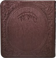 Siddur Kaftor Veferach Faux Leather Flexible Cover Small Size Sefard Burgundy [Paperback]