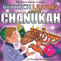 Boruch Learns about Chanukah CD