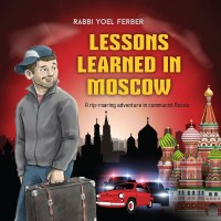 Lessons Learned in Moscow CD