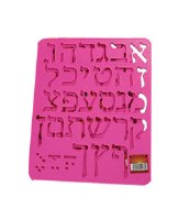 """Plastic Stencil of Hebrew Aleph Bais 1.5"""" Character Height Assorted Colors - Single Sheet"""