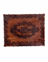 Challah Cover Genuine Leather Floral Cognac Design