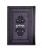 Faux Leather Tehillim Medium Size Brown [Hardcover]
