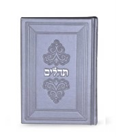 Faux Leather Tehillim Medium Size Grey Without Stones