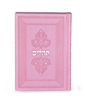 Faux Leather Tehillim Medium Size Light Pink [Hardcover]