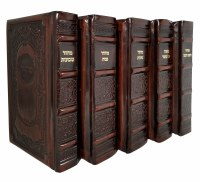 Artscroll Interlinear Machzorim 5 Volume Slipcased Set Full Size Brown Antique Leather Simchas Yerushalayim Sefard