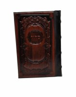 Women's Siddur Ohel Sarah Hebrew English Klein Edition Full Size Antique Leather Sefard