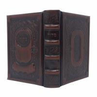 Genuine Leather Siddur Shiny Brown Two Tone Ashkenaz