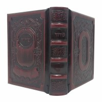 Genuine Leather Siddur Shiny Two Tone Maroon Ashkenaz
