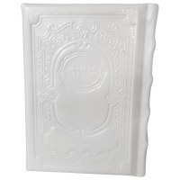 Korban Mincha Siddur Slipcased Hebrew Full Size White Antique Leather Sefard